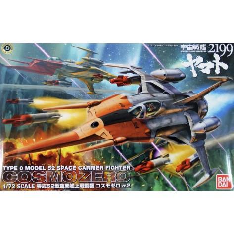YAMATO 2199 COSMO ZERO KIT 1/72