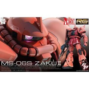 GUDAM RG ZAKU II MS-06S