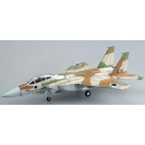AEREO F-15 I IDF/AF 1/72
