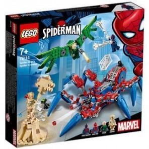LEGO76114.JPG