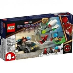 LEGO76184