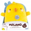 MOLANG PIU PIU SUPER SOFT
